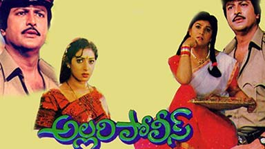 betting bangarraju 2010 telugu movie watch online